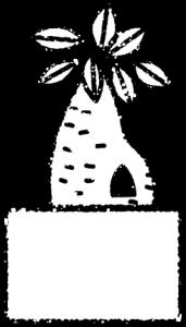ガジュマルイラスト白黒