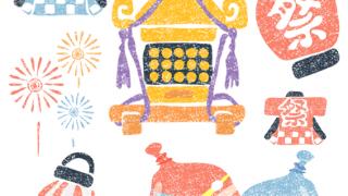 かわいい夏祭りイラスト無料素材