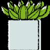 多肉植物イラスト無料素材