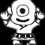 一つ目小僧イラスト白黒無料素材