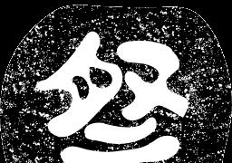 祭提灯イラスト白黒無料素材