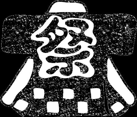 かわいい法被はっぴイラスト白黒無料素材