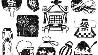 夏祭り白黒イラスト イラストプラザ
