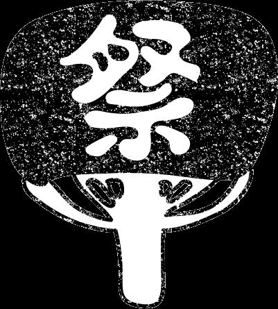 かわいい祭団扇うちわイラスト白黒無料