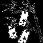 かわいい七夕飾り笹の葉白黒イラスト無料素材