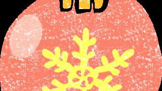 クリスマスボールイラスト無料素材