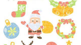かわいいクリスマスイラスト無料素材