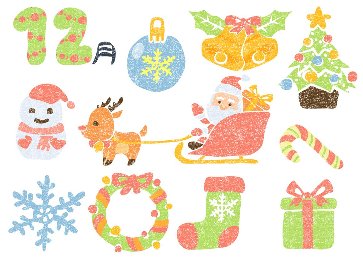 かわいい12月といえばイラスト無料素材
