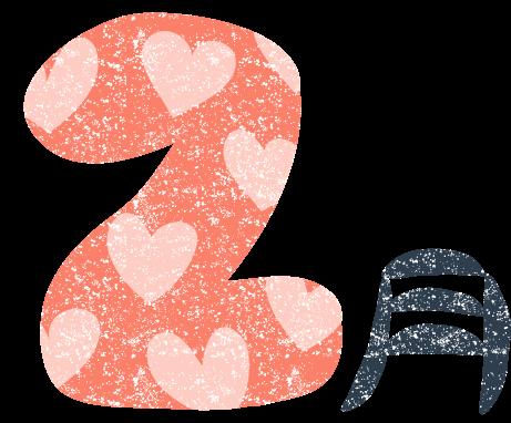 かわいい2月文字イラスト無料素材 イラストプラザ