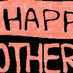 かわいい母の日無料文字イラスト