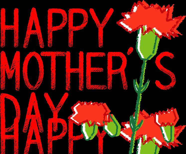 かわいい母の日フリー文字イラスト