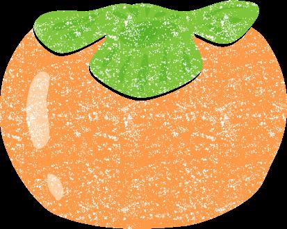 かわいい柿イラスト無料素材
