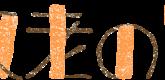 敬老の日文字イラスト無料素材