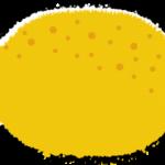 かわいいレモンイラスト無料素材