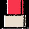 口紅・リップのイラスト無料素材