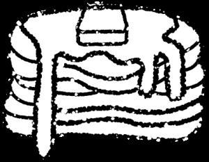 パンケーキイラスト白黒