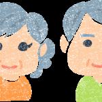 おじいさんおばあさんイラスト無料素材