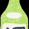 かわいい日本酒イラスト無料素材
