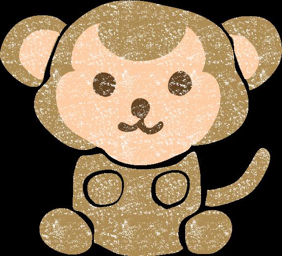 かわいい猿イラスト無料素材