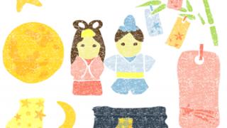 かわいい七夕イラスト無料素材