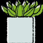 かわいい多肉植物イラスト無料素材