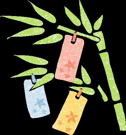 かわいい七夕笹の葉短冊イラスト無料素材