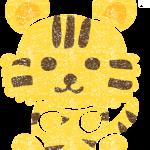 かわいい干支虎イラスト無料素材